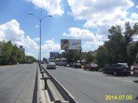 Билборд №75468 в городе Симферополь (АР Крым), размещение наружной рекламы, IDMedia-аренда по самым низким ценам!