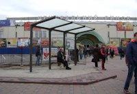 Остановка №75603 в городе Винница (Винницкая область), размещение наружной рекламы, IDMedia-аренда по самым низким ценам!