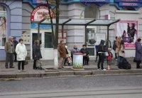 Остановка №75607 в городе Винница (Винницкая область), размещение наружной рекламы, IDMedia-аренда по самым низким ценам!