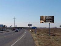 Билборд №8070 в городе Одесса трасса (Одесская область), размещение наружной рекламы, IDMedia-аренда по самым низким ценам!