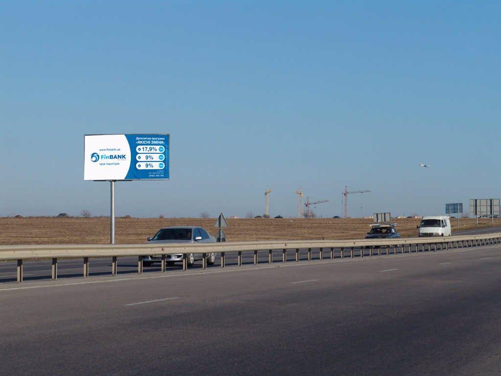 Билборд №8071 в городе Одесса трасса (Одесская область), размещение наружной рекламы, IDMedia-аренда по самым низким ценам!