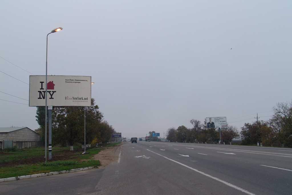 Билборд №8073 в городе Одесса трасса (Одесская область), размещение наружной рекламы, IDMedia-аренда по самым низким ценам!