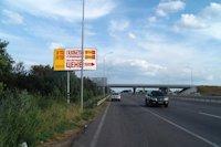 Билборд №8075 в городе Одесса трасса (Одесская область), размещение наружной рекламы, IDMedia-аренда по самым низким ценам!