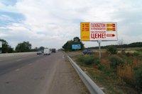 Билборд №8076 в городе Одесса трасса (Одесская область), размещение наружной рекламы, IDMedia-аренда по самым низким ценам!