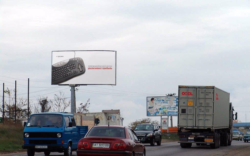 Билборд №8081 в городе Одесса трасса (Одесская область), размещение наружной рекламы, IDMedia-аренда по самым низким ценам!