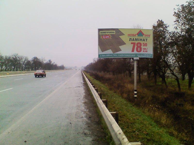 Билборд №8086 в городе Одесса трасса (Одесская область), размещение наружной рекламы, IDMedia-аренда по самым низким ценам!
