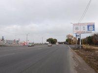 Билборд №8088 в городе Одесса трасса (Одесская область), размещение наружной рекламы, IDMedia-аренда по самым низким ценам!