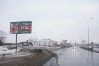 Билборд №8091 в городе Одесса трасса (Одесская область), размещение наружной рекламы, IDMedia-аренда по самым низким ценам!