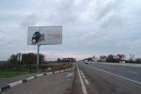 Билборд №8093 в городе Одесса трасса (Одесская область), размещение наружной рекламы, IDMedia-аренда по самым низким ценам!
