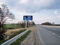 Билборд №8095 в городе Одесса трасса (Одесская область), размещение наружной рекламы, IDMedia-аренда по самым низким ценам!