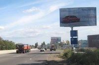 Билборд №8102 в городе Одесса трасса (Одесская область), размещение наружной рекламы, IDMedia-аренда по самым низким ценам!