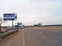 Билборд №8107 в городе Одесса трасса (Одесская область), размещение наружной рекламы, IDMedia-аренда по самым низким ценам!