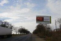 Билборд №8108 в городе Одесса трасса (Одесская область), размещение наружной рекламы, IDMedia-аренда по самым низким ценам!