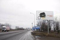 Билборд №8110 в городе Одесса трасса (Одесская область), размещение наружной рекламы, IDMedia-аренда по самым низким ценам!