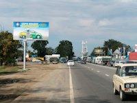 Билборд №8111 в городе Одесса трасса (Одесская область), размещение наружной рекламы, IDMedia-аренда по самым низким ценам!