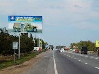 Билборд №8113 в городе Одесса трасса (Одесская область), размещение наружной рекламы, IDMedia-аренда по самым низким ценам!
