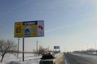 Билборд №8115 в городе Одесса трасса (Одесская область), размещение наружной рекламы, IDMedia-аренда по самым низким ценам!