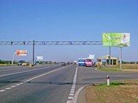 Билборд №8126 в городе Одесса трасса (Одесская область), размещение наружной рекламы, IDMedia-аренда по самым низким ценам!