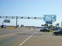Билборд №8128 в городе Одесса трасса (Одесская область), размещение наружной рекламы, IDMedia-аренда по самым низким ценам!