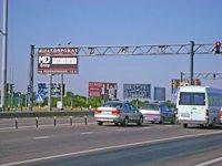 Билборд №8129 в городе Одесса трасса (Одесская область), размещение наружной рекламы, IDMedia-аренда по самым низким ценам!