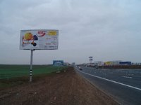 Билборд №8135 в городе Одесса трасса (Одесская область), размещение наружной рекламы, IDMedia-аренда по самым низким ценам!