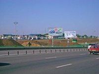 Билборд №8139 в городе Одесса трасса (Одесская область), размещение наружной рекламы, IDMedia-аренда по самым низким ценам!