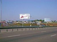 Билборд №8143 в городе Одесса трасса (Одесская область), размещение наружной рекламы, IDMedia-аренда по самым низким ценам!