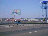 Билборд №8145 в городе Одесса трасса (Одесская область), размещение наружной рекламы, IDMedia-аренда по самым низким ценам!