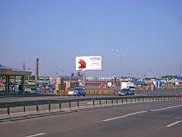 Билборд №8147 в городе Одесса трасса (Одесская область), размещение наружной рекламы, IDMedia-аренда по самым низким ценам!