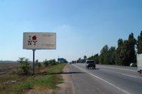 Билборд №8151 в городе Одесса трасса (Одесская область), размещение наружной рекламы, IDMedia-аренда по самым низким ценам!