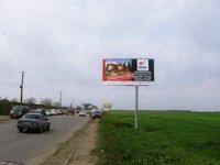 Билборд №8170 в городе Одесса (Одесская область), размещение наружной рекламы, IDMedia-аренда по самым низким ценам!