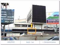 Брандмауэр №8288 в городе Днепр (Днепропетровская область), размещение наружной рекламы, IDMedia-аренда по самым низким ценам!