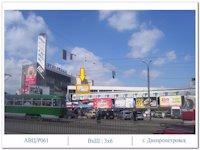 Брандмауэр №8291 в городе Днепр (Днепропетровская область), размещение наружной рекламы, IDMedia-аренда по самым низким ценам!