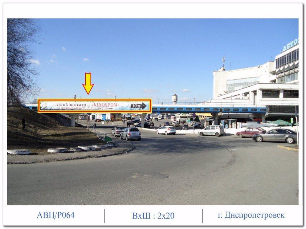 Арка №8293 в городе Днепр (Днепропетровская область), размещение наружной рекламы, IDMedia-аренда по самым низким ценам!