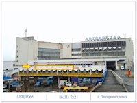 Брандмауэр №8294 в городе Днепр (Днепропетровская область), размещение наружной рекламы, IDMedia-аренда по самым низким ценам!