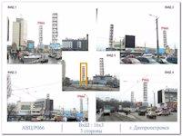 Брандмауэр №8295 в городе Днепр (Днепропетровская область), размещение наружной рекламы, IDMedia-аренда по самым низким ценам!