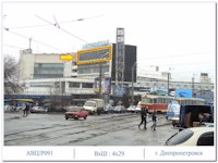 Брандмауэр №8299 в городе Днепр (Днепропетровская область), размещение наружной рекламы, IDMedia-аренда по самым низким ценам!