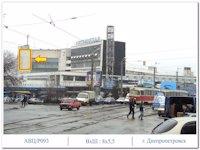 Брандмауэр №8301 в городе Днепр (Днепропетровская область), размещение наружной рекламы, IDMedia-аренда по самым низким ценам!