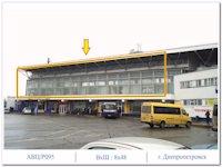 Брандмауэр №8303 в городе Днепр (Днепропетровская область), размещение наружной рекламы, IDMedia-аренда по самым низким ценам!