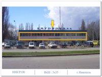 Брандмауэр №8310 в городе Никополь (Днепропетровская область), размещение наружной рекламы, IDMedia-аренда по самым низким ценам!
