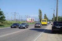Билборд №8507 в городе Черноморск(Ильичевск) (Одесская область), размещение наружной рекламы, IDMedia-аренда по самым низким ценам!