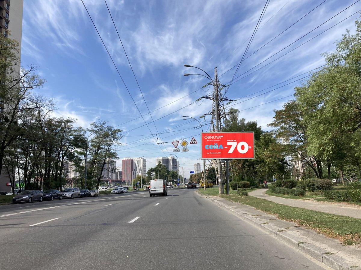 Билборд №86447 в городе Киев (Киевская область), размещение наружной рекламы, IDMedia-аренда по самым низким ценам!
