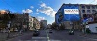 Брандмауэр №87329 в городе Киев (Киевская область), размещение наружной рекламы, IDMedia-аренда по самым низким ценам!