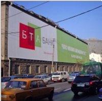 Брандмауэр №87330 в городе Киев (Киевская область), размещение наружной рекламы, IDMedia-аренда по самым низким ценам!