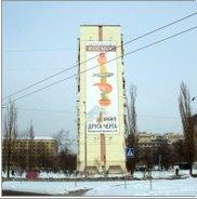 Брандмауэр №87333 в городе Киев (Киевская область), размещение наружной рекламы, IDMedia-аренда по самым низким ценам!