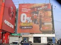 Брандмауэр №87334 в городе Киев (Киевская область), размещение наружной рекламы, IDMedia-аренда по самым низким ценам!
