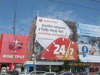 Брандмауэр №87335 в городе Киев (Киевская область), размещение наружной рекламы, IDMedia-аренда по самым низким ценам!