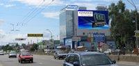 Брандмауэр №87337 в городе Киев (Киевская область), размещение наружной рекламы, IDMedia-аренда по самым низким ценам!