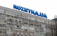 Крыша №87340 в городе Киев (Киевская область), размещение наружной рекламы, IDMedia-аренда по самым низким ценам!