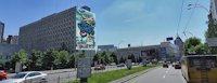 Брандмауэр №87344 в городе Киев (Киевская область), размещение наружной рекламы, IDMedia-аренда по самым низким ценам!